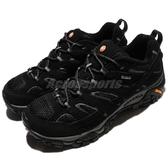 Merrell 戶外鞋 Moab 2 GTX 黑 灰 Gore-Tex 防水 透氣 越野 休閒鞋 運動鞋 男鞋【ACS】 ML06037