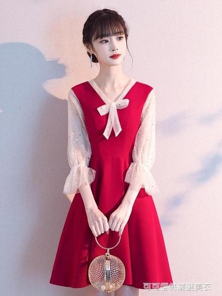 禮服 敬酒服新娘酒紅色孕婦回門便裝平時可穿結婚小個子晚禮服裙女宴會