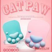 滑鼠墊 護腕手托可愛卡通創意女生辦公加厚手腕墊貓爪韓萌物 5色