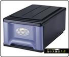 {{ 海中天休閒傢俱廣場 }} B-99  摩登時尚 抽屜整理箱系列 KB855 抽屜整理箱