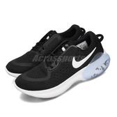 Nike 慢跑鞋 Wmns Joyride Dual Run 黑 白 女鞋 運動鞋 【PUMP306】 CD4363-001