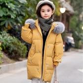 兒童羽絨服女童中長款韓版加厚寶寶冬季外套【聚可愛】