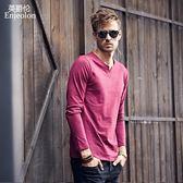 優惠兩天-長袖T恤 秋季男士新品上衣時尚潮牌 歐美簡約舒適V領長袖T恤 打底衫