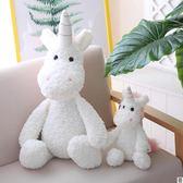玩偶 獨家款 ins少女心公仔可愛獨角獸玩偶兔子狗狗毛絨玩具熊生日禮物 宜品居家