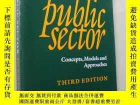 二手書博民逛書店The罕見public sector:concepts,mode