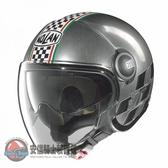 [安信騎士] 義大利 Nolan N21 VISOR ASSO #20 半罩 安全帽 內墨片 復古 哈雷 VESPA