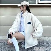 羊羔毛外套 羊羔毛外套女韓版兩面穿冬季新款寬鬆加絨加厚字母百搭棉衣棉服潮 寶貝計畫