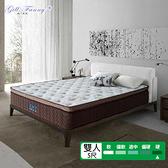 【KIKY】姬梵妮 流金歲月氣墊棉床邊加強獨立筒床墊(雙人5尺)