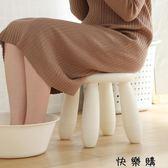 兒童衛生間洗澡凳