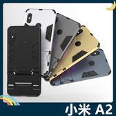 Xiaomi 小米 A2 變形盔甲保護套 軟殼 鋼鐵人馬克戰衣 防摔 全包帶支架 矽膠套 手機套 手機殼