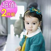 寶寶可愛金星蝴蝶結髮帶(2件組)-黃+粉