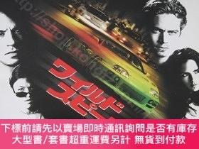 二手書博民逛書店速度與激情1罕見The Fast and the Furious 電影場刊 【日文版】Y178456 大衛·阿
