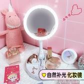 LED可摺疊化妝鏡 宿舍桌面台式帶燈光鏡智慧發光雙面放大梳妝鏡子 格蘭小舖