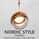 【威森家居】北歐 旋轉可調半圓吊燈 LED L180516紅銅