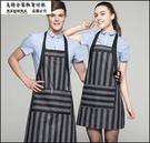 小熊居家韓版咖啡店奶茶店工作服圍裙 個性廚房做飯服務員圍裙