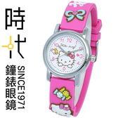 【台南 時代鐘錶 HELLO KITTY】可愛造型錶帶 舒適配戴時尚錶 KT015LWPP1 紫/銀 27mm