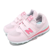New Balance 休閒鞋 NB 574 粉紅 白 童鞋 中童鞋 麂皮 運動鞋 【PUMP306】 YV574GCPW