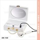 台灣典億 | DE-109冷熱美顏器[23510]