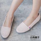 MIT菱形小孔透氣舒適平底包鞋.白鳥麗子