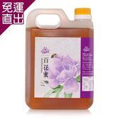 宏基蜂蜜 百花蜜(1800g/桶)【免運直出】