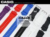 【完全計時】手錶館│ CASIO高品質防水替換矽膠錶帶+316L不鏽鋼交叉扣 玩色最愛 專屬自我
