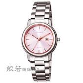 LICORNE 品味時光都會手錶-粉紅x銀