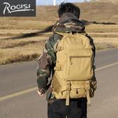 ROGISI陸杰士野營徒步雙肩背包戶外男女登山旅行包休閑包R-S-225
