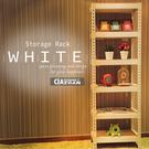 收納櫃 縫隙櫃 白色免螺絲角鋼 六層收納櫃 60x30x180cm 商品櫃 展示櫃 層架 置物架 空間特工W2010660
