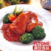 【富統食品】叉燒雞腿排1KG(約20片)