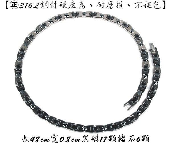 【MARE-白鋼+陶瓷項鍊】系列:虎踞 (黑陶) 款