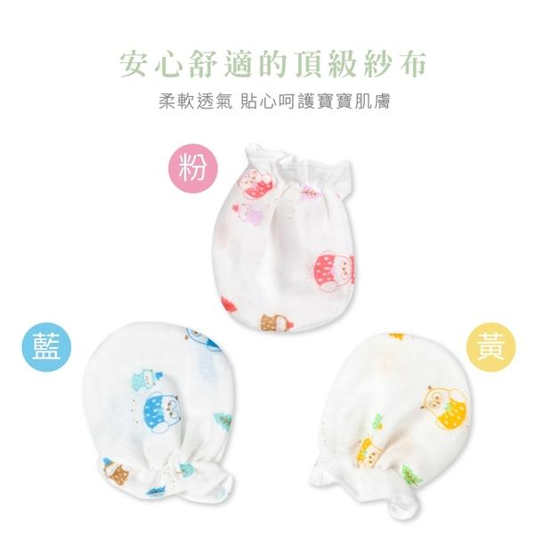 2雙組 台灣製 120支高密度 防抓手套 新生兒 寶寶 護手套 嬰兒用品 (專櫃品質) 【JF0107】
