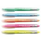 【奇奇文具】Double A DAHL 淡色系列 螢光筆