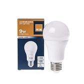 特力屋 9W LED球泡型燈泡-自然光