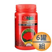 9合1血鸚鵡漢堡(900ml/罐/6罐)(中粒)