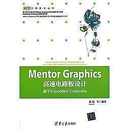 簡體書-十日到貨 R3Y【Mentor Graphics高速電路板設計——基於Expedition Enterprise(ED...