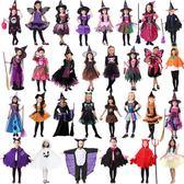 萬圣節兒童服裝女巫吸血鬼演出衣服