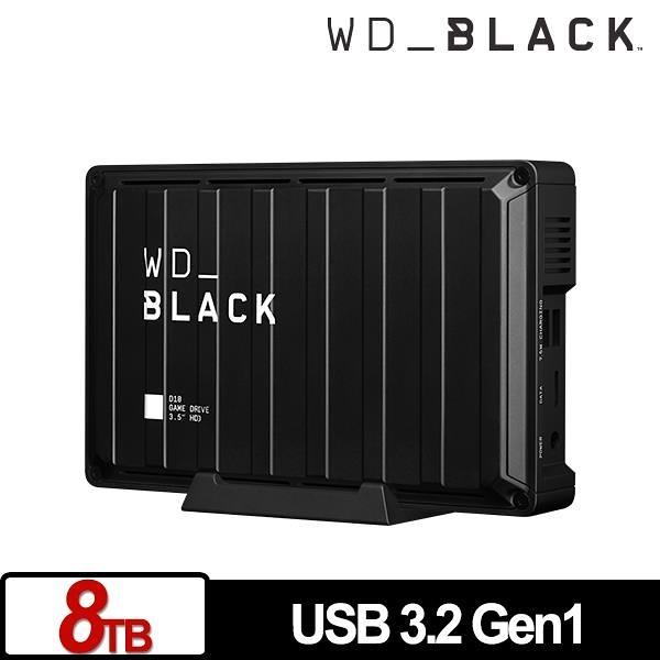 WD 黑標 D10 Game Drive 8TB 3.5吋電競外接式硬碟