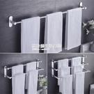 毛巾桿免打孔衛生間加長浴室涼雙桿壁掛毛巾架廁所單桿廚房太空鋁 NMS設計師