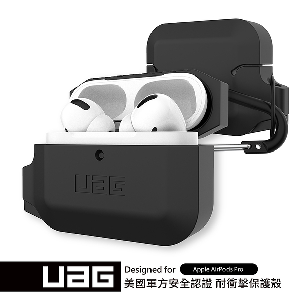 UAG AirPods Pro 耐衝擊防水防塵保護殼-極黑