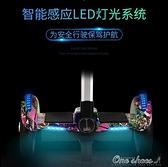 智慧電動自平衡車雙輪智慧思維車成人體感車兒童兩輪扭扭車帶扶桿 阿宅便利店