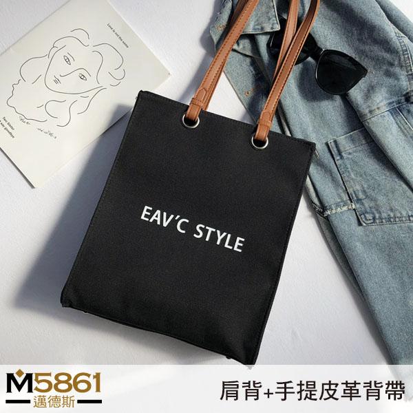 【帆布包】純棉 EAV'C STYLE 側背包 肩背包/肩背+手提/黑色