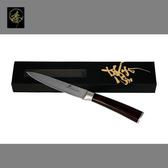 料理刀具 大馬士革鋼系列-水果刀 〔臻〕高級廚具 DLC828-08