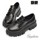紳士鞋 超輕量素面鋸齒厚底鞋-啞光黑...