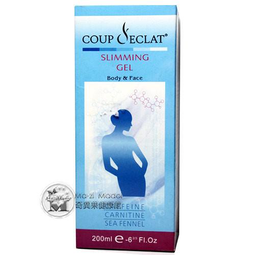 eclat d'etoiles Coup-d' eclat- 卡迪佳曲線霜(200ml)