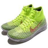 【四折特賣】Nike 慢跑鞋 LunarEpic Flyknit Shield 綠 灰 反光 抗水設計 高筒襪套 男鞋【PUMP306】 849664-700