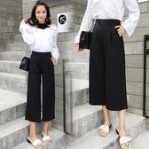 闊腿褲女七分韓版高腰寬鬆雪紡夏季女褲
