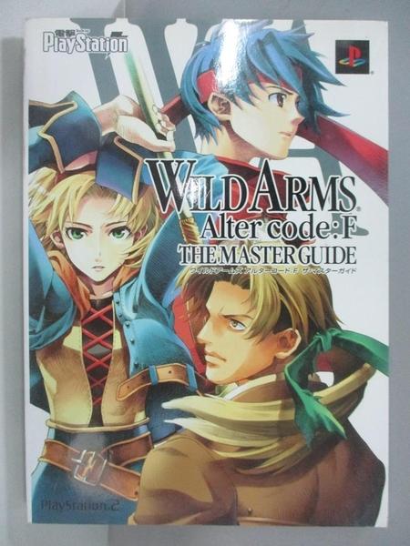【書寶二手書T5/電玩攻略_ANN】WILD ARMS Alter Code:F