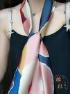 【2條裝】小絲巾女百搭絲帶圍巾方巾細窄長條裝飾領巾【橘社小鎮】