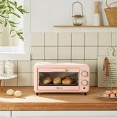 烤箱 家用小型雙層小烤箱烘焙多功能全自動電烤箱迷你迷干果機【快速出貨】
