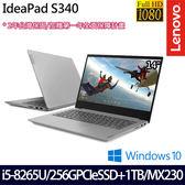 【Lenovo】 IdeaPad S340 81N7006BTW 14吋i5-8265U四核1TB+256G雙碟MX230獨顯效能筆電